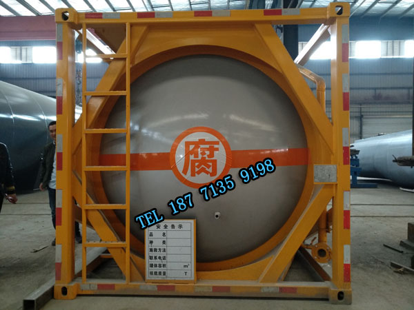 黄磷罐式集装箱图片