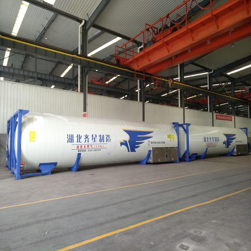 齐星牌40英尺LNG罐箱T75低温罐箱ASME认证厂家,罐箱设备,LNG罐箱