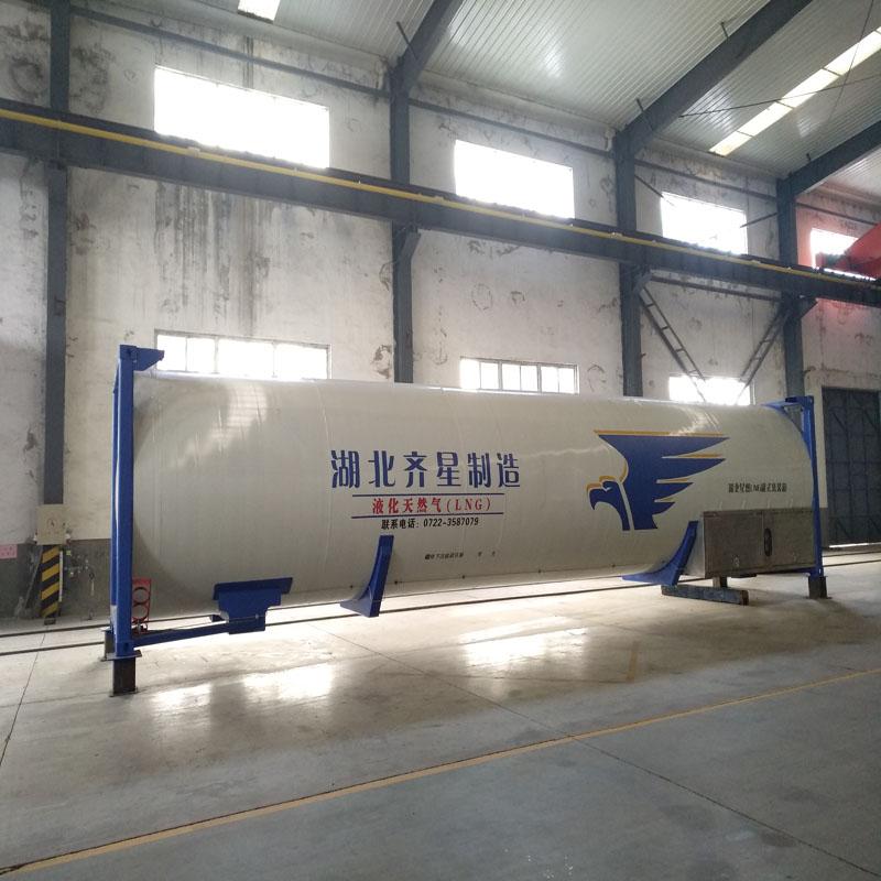40英尺LNG罐箱ASME认证T75低温罐箱图片