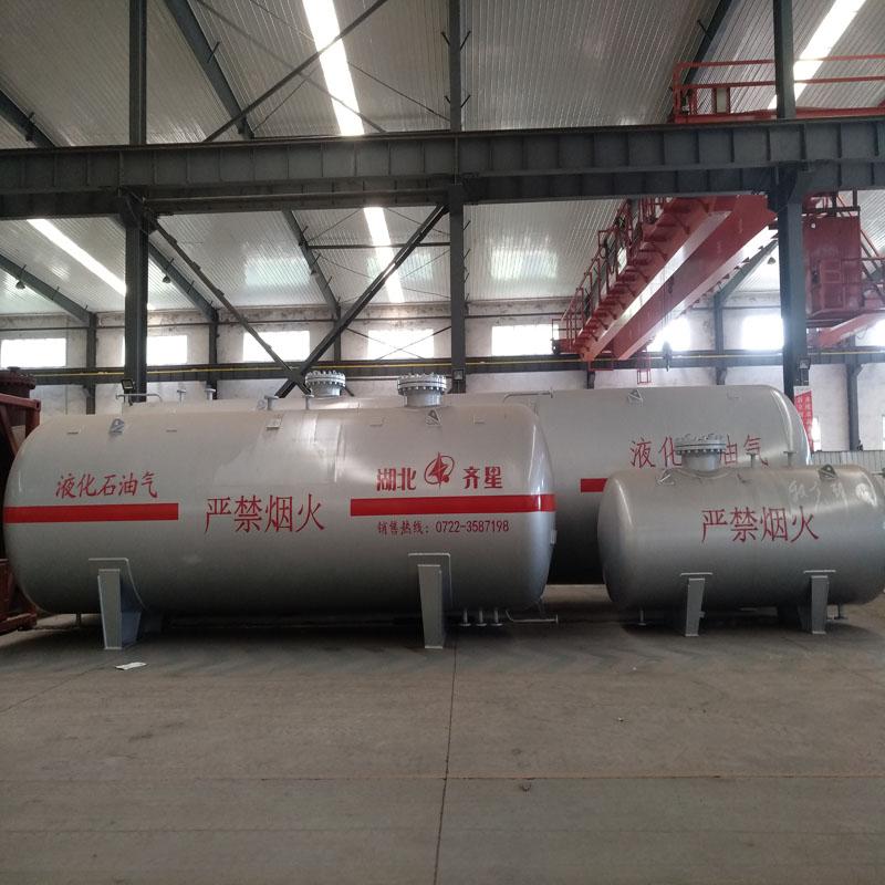 齐星牌50立方DN2400液化气储罐图片