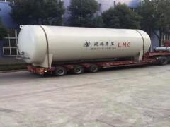 【LNG资讯】美国天然气价格超高 买家取消订单