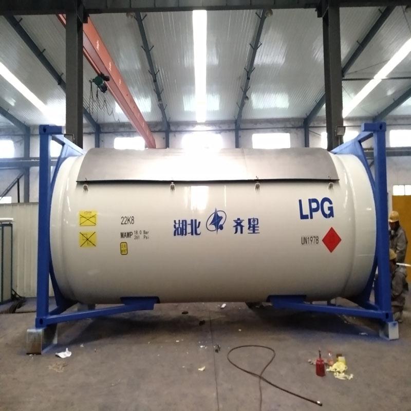 湖北齐星20英尺LPG罐箱_T50罐箱移动式液化气储罐,罐箱设备,T50罐箱